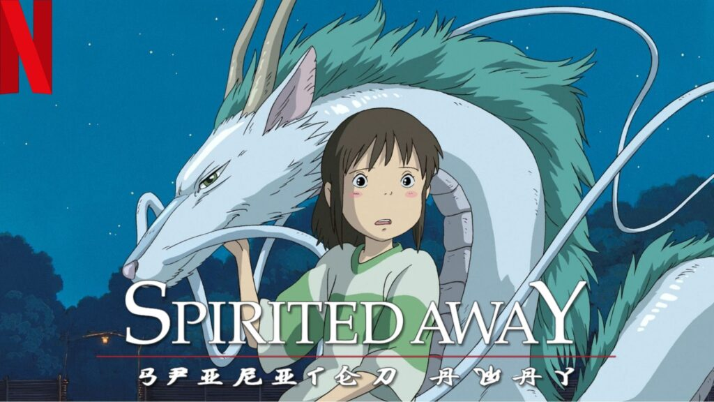 Spirited Away: How to watch it on NetFlix From Anywhere in the World