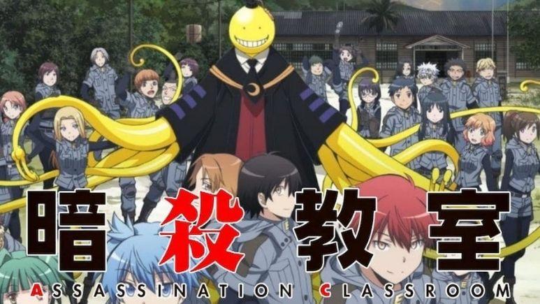 Watch Assassination Classroom on Netflix