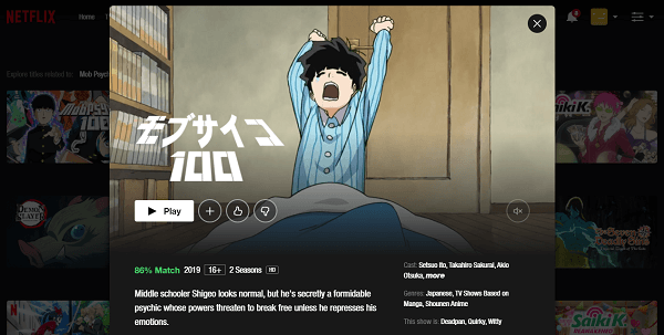 Watch Mob Psycho 100 on Netflix 3