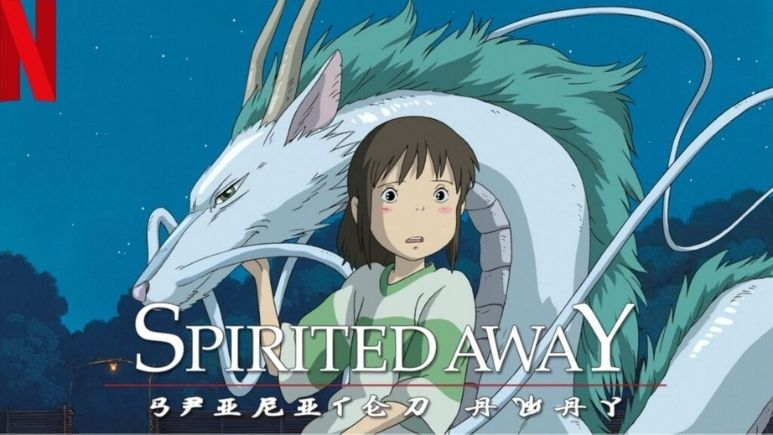 Watch Spirited Away (2001) on Netflix
