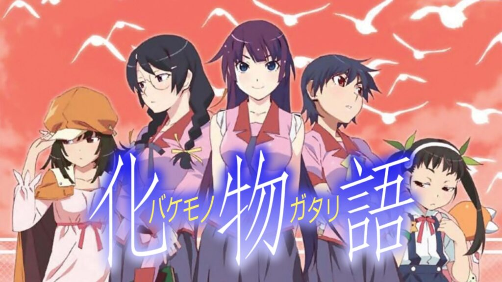 Watch Bakemonogatari all Episodes on NetFlix
