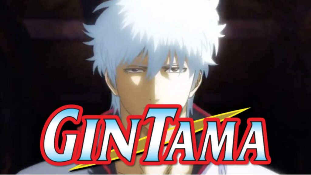 Watch Gin Tama all 8 Seasons on Netflix