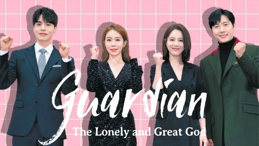 Guardian: The Lonely and Great God