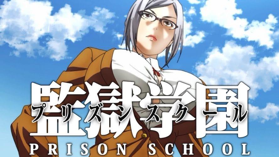 Watch Prison School all Episodes on NetFlix