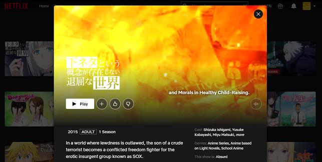 Watch SHIMONETA all Episodes on NetFlix 3
