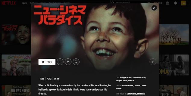 Watch Cinema Paradiso (1988) on Netflix 3