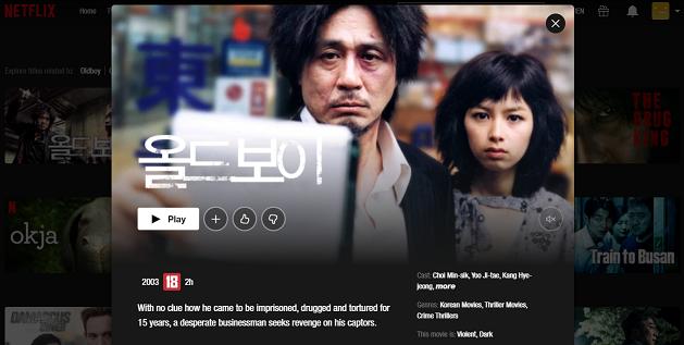 Watch Oldboy (2003) on Netflix 3