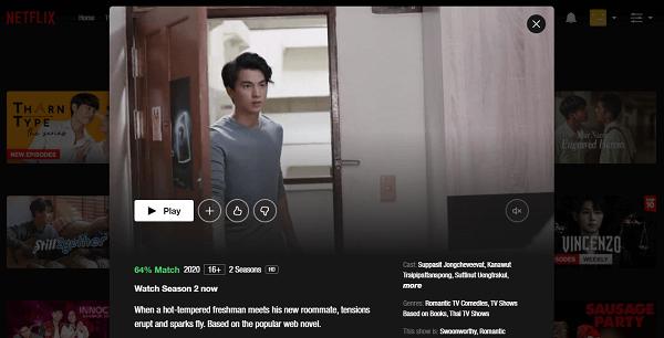 Watch TharnType the series on Netflix 3
