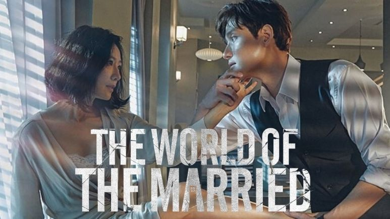 Watch The World of the Married (2020) on Netflix