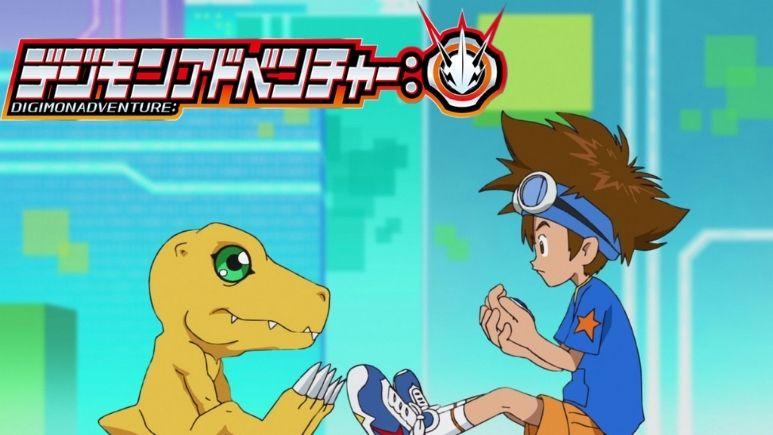 Watch Digimon Adventure - (Reboot) on Netflix