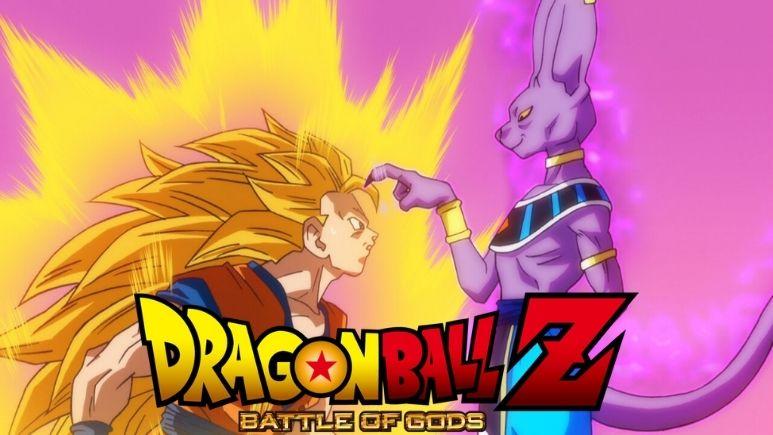 Watch Dragon Ball Z - Battle of Gods on Netflix