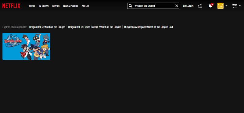 Watch Dragon Ball Z - Wrath of the Dragon on Netflix 1
