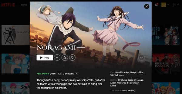 Watch Noragami on Netflix 3