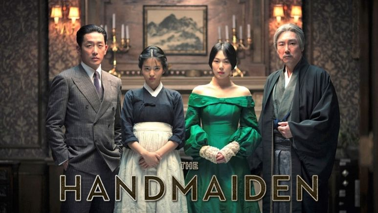 Watch The Handmaiden (2016) on Netflix