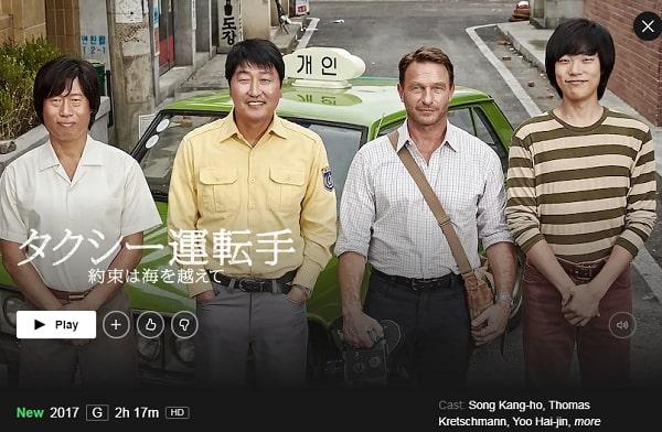 Watch A Taxi Driver (2017) on Netflix