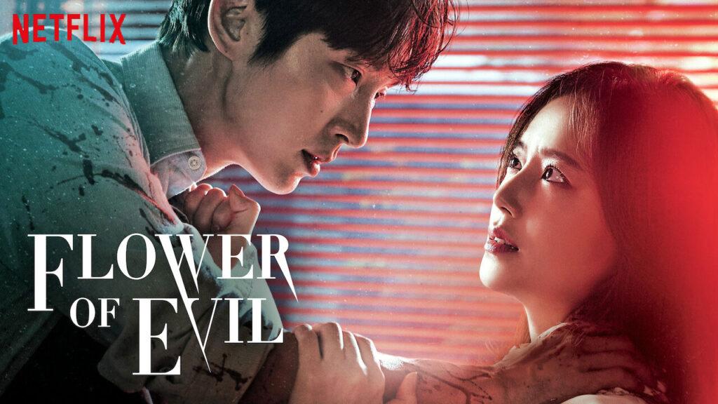 Watch Flower of Evil (2020) on Netflix
