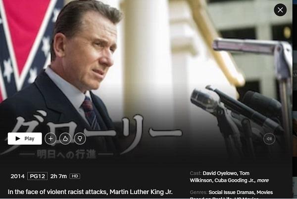 Watch Selma (2014) on Netflix