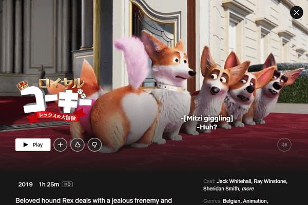 Watch The Queen's Corgi (2019) on Netflix