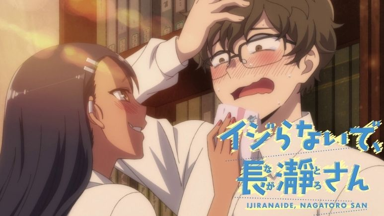 Watch Don't Toy With Me, Miss Nagatoro on Netflix