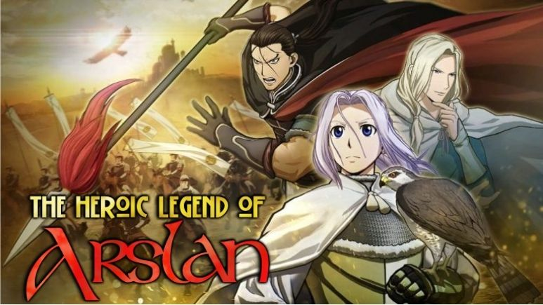 Watch The Heroic Legend of Arslan on Netflix