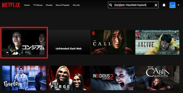 Watch Gonjiam: Haunted Asylum (2018) on Netflix