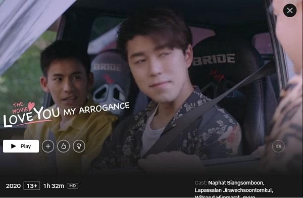 Watch Love You My Arrogance (2020) on Netflix