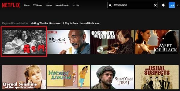 Rashomon (1950): Watch it on Netflix