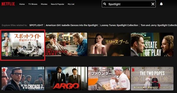 Watch Spotlight (2015) on Netflix