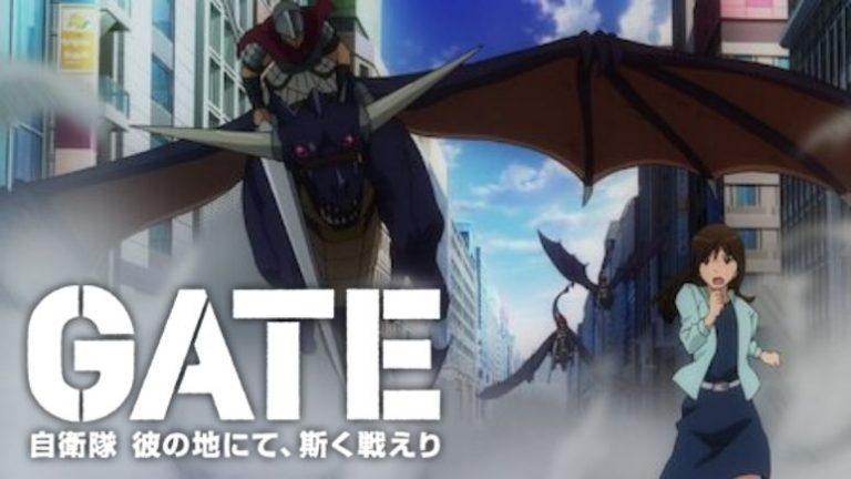 Watch Gate on Netflix